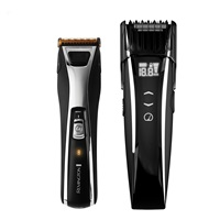 Touch Control Trimmer and Clipper Gift Set