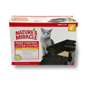 Our Automatic Cat Litter Box is a great option for single cat owners.