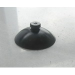 Suction Cups for Reptile Micro Filter